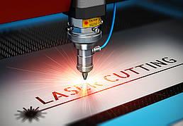 Возможности лазерной резки