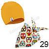 Набор детский шапка и арафатка Bape kids №29