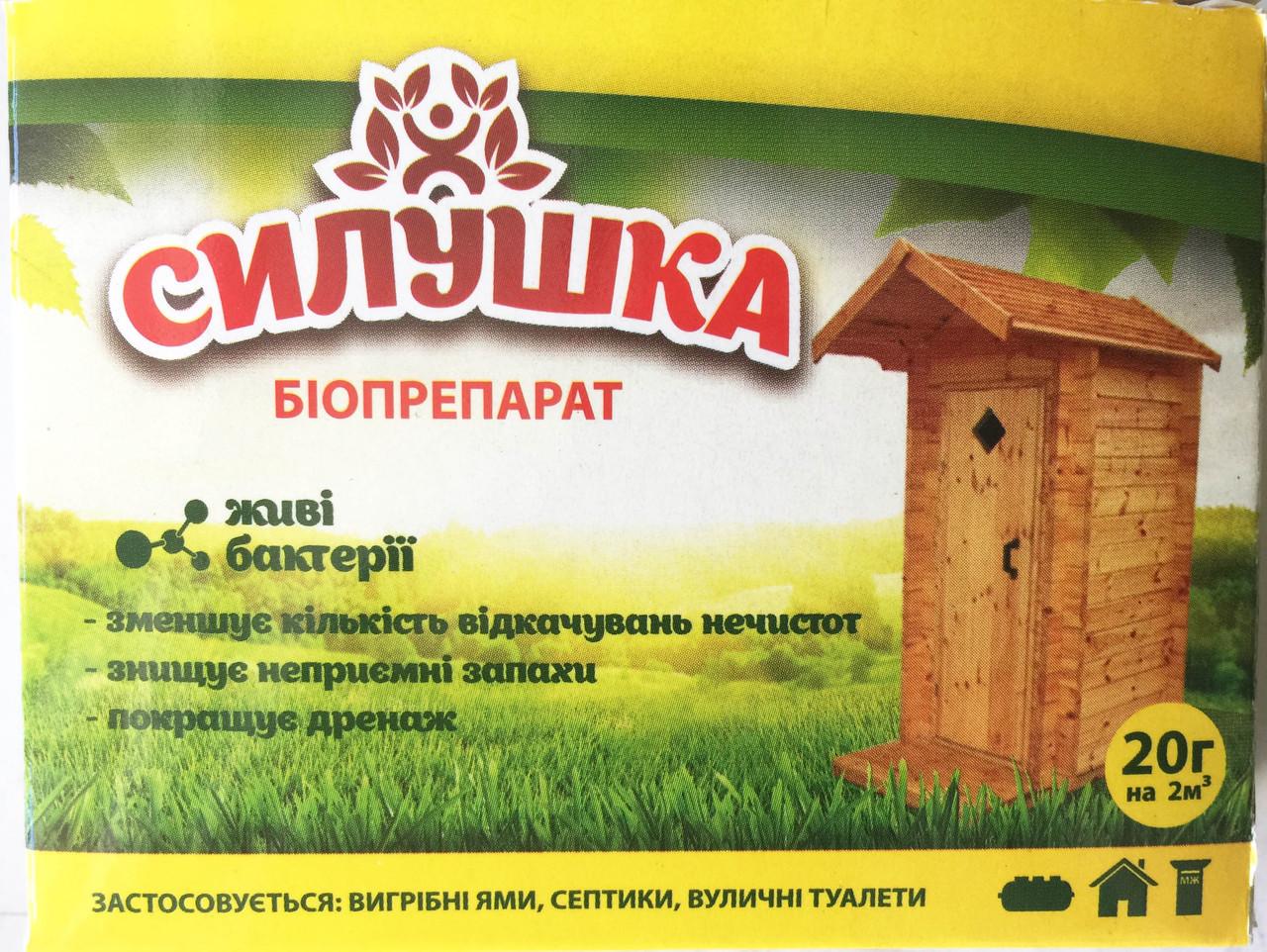 "Биопрепарат ""Силушка"" (20 г.)"