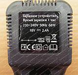 Зарядка для аккумулятора на 18 В шуруповерт, фото 5