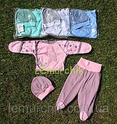 Комплект для новонародженого (сорочечка+повзунки+шапочка) Зорепад 56р. рожевий