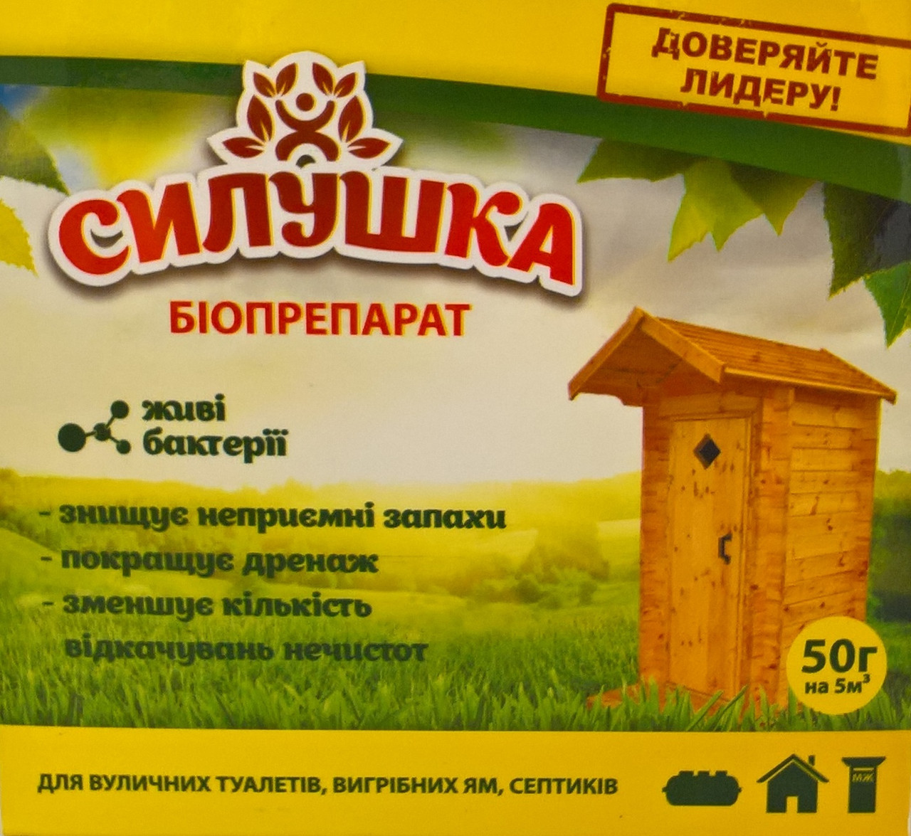 "Биопрепарат ""Силушка"" (50 г.)"