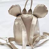 Рюкзаки с паетками и стразами УШКИ-МАЛ(золотой 2ной)21*22, фото 3