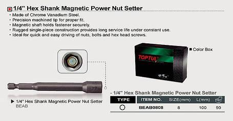 Головка на шуруповерт 8мм L=100мм магнитная TOPTUL BEAB0808, фото 2