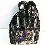 Рюкзаки с паетками и стразами УШКИ-МАЛ(золотой 2ной)21*22, фото 2