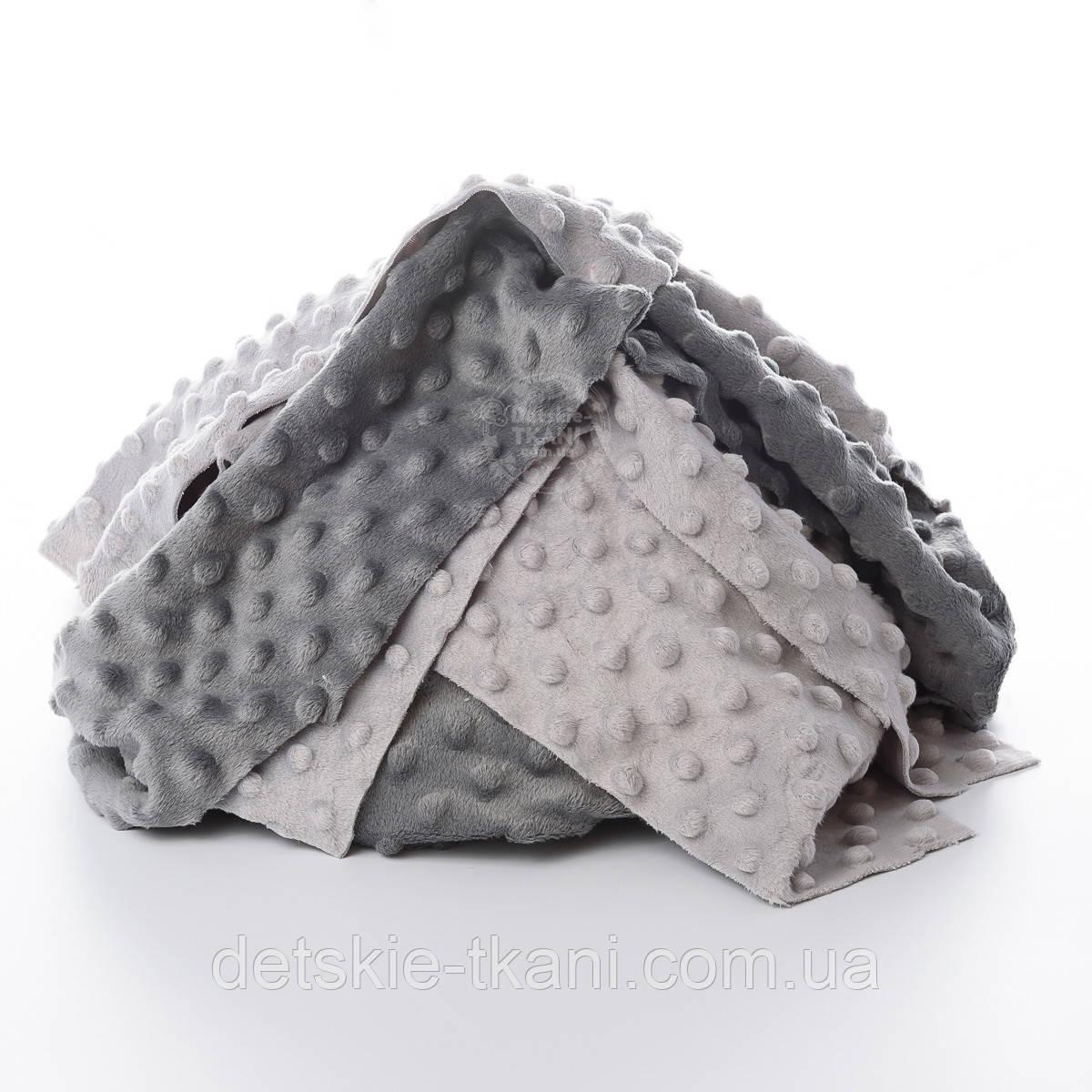 Плюш Minky лоскуты для рукоделия серого цвета, 0.5 кг