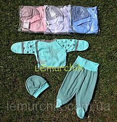 Комплект для новорожденного (распашонка+ползунки+шапочка) Звездопад 56р. мятный