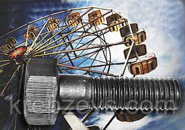Болт с шестигранной головкой М8 гост 7805-70, 7798-70