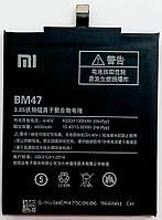 Аккумулятор (BM-47) для телефона Xiaomi Redmi 3, 4100mAh (00000007519)