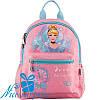 Детский рюкзак для девочки Kite Princess P18-534XS (2-5 лет)
