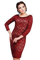 Женское облегающее платье из гипюра на подкладке (Pamelafup), фото 3