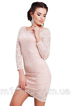 Женское облегающее платье из гипюра на подкладке (Pamelafup), фото 2