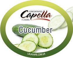 Ароматизатор Capella Cucumber (Огурец)