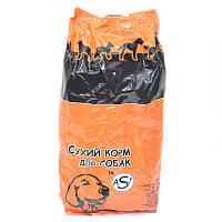 Сухой корм для собак АСИ 1 кг телятина