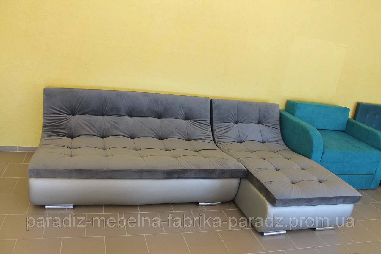 """Модульний диван """"Оскар"""""""