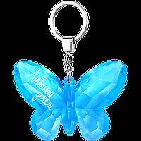 """Брелок на ключи """"Любимая дочка"""" голубой"""