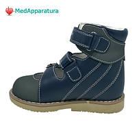 Туфли детские ортопедические ОrtoBaby D8001, р22-30