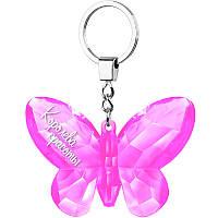 "Брелок-бабочка ""Королева красоты"" розовый, фото 1"