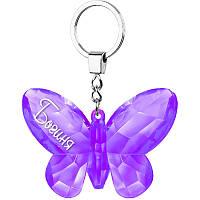 "Брелок на ключи в форме бабочки ""Богиня"" фиолетовый, фото 1"