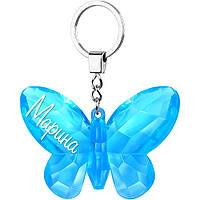 """Брелок на ключі """"Марина"""""""