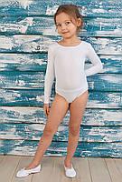 Купальник для танцев и гимнастики с длинным рукавом белый