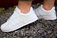 Жіночі Adidas Superstar White