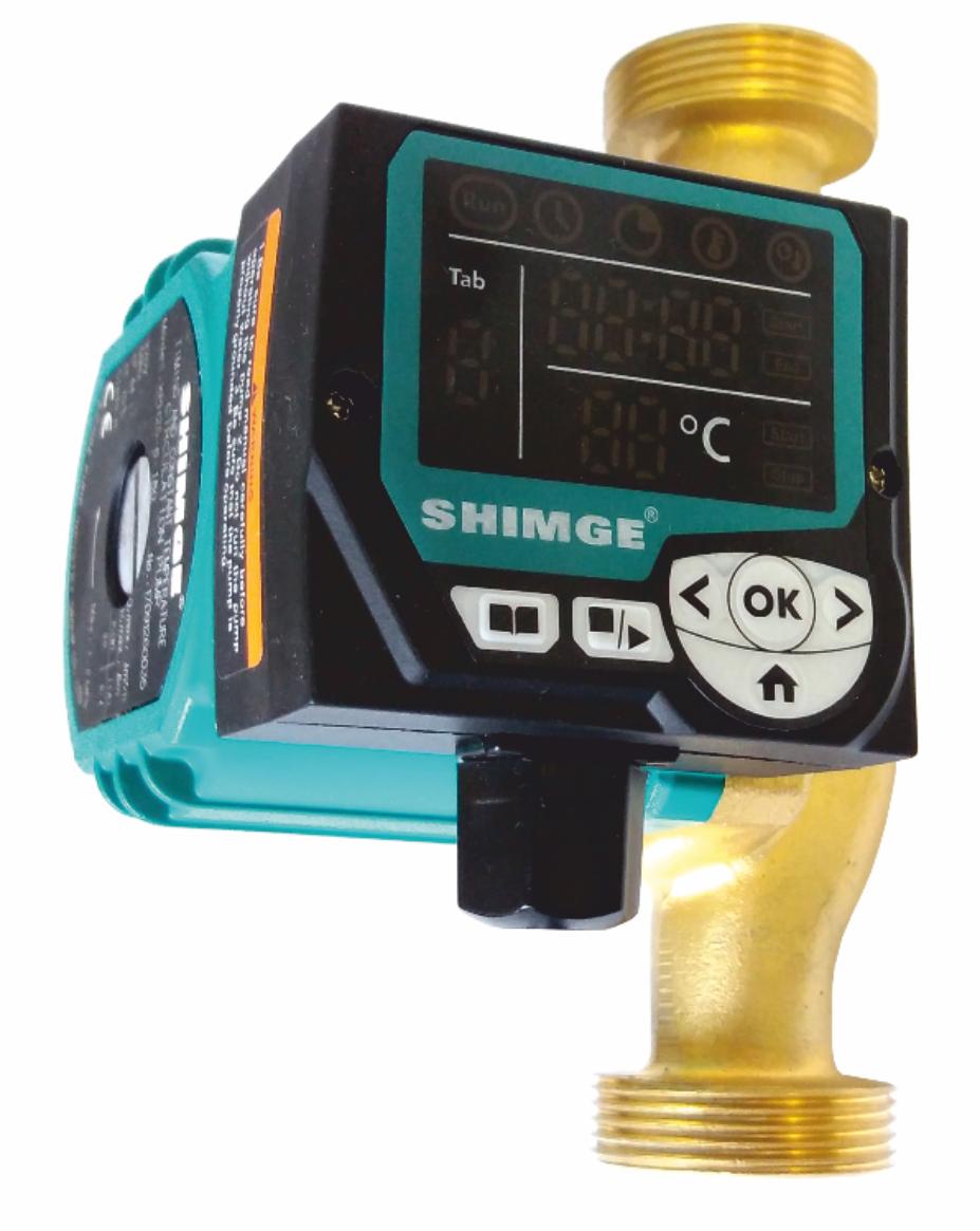 Насос циркуляционный SHIMGE XPH25-6-130B с термодатчиком латунь