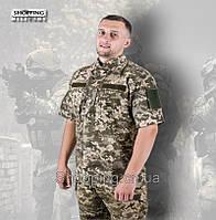 Китель рубашка пиксель ЗСУ, Военно полевая MM-14