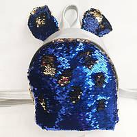 Рюкзаки с паетками и стразами УШКИ-МАЛ(синий 2ной)21*22, фото 1