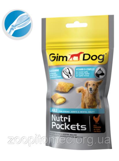 Витамины для собак GimDog Gimborn (Джимдог Джимборн) Nutri Pockets Agile снеки здоровье мышц и суставов, 45 г