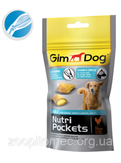 Витамины для собак GimDog Gimborn (Джимдог Джимборн)зоомагазин Киев
