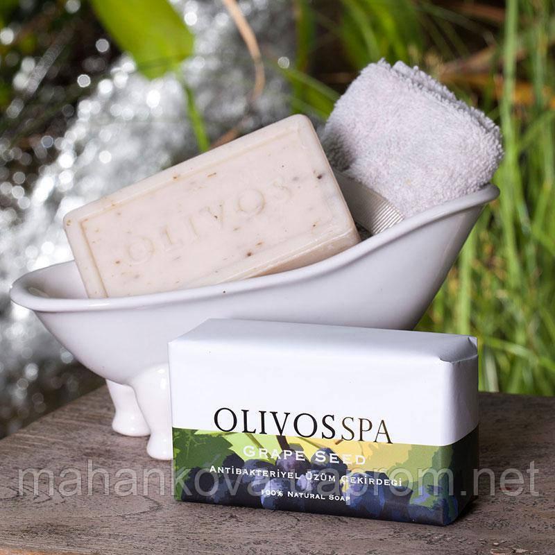 """Натуральное оливковое мыло Olivos SPA """"Виноградная косточка"""" Grape Seed 250 гр"""