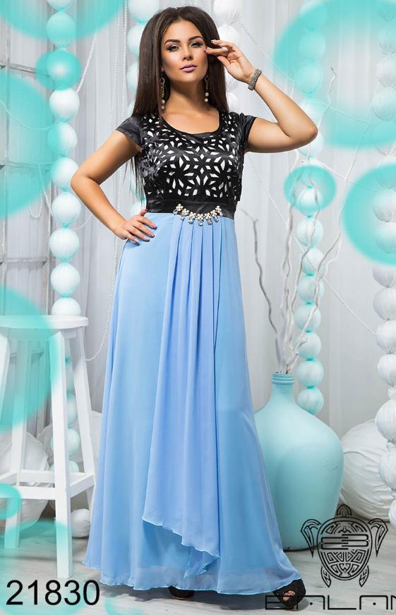 a2a3d1d80de Красивое вечернее платье голубого цвета в пол недорого в Украине России  интернет-магазин ( р