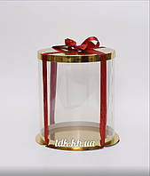 Коробка для торта золотая с прозрачной стенкой Ø25 H40