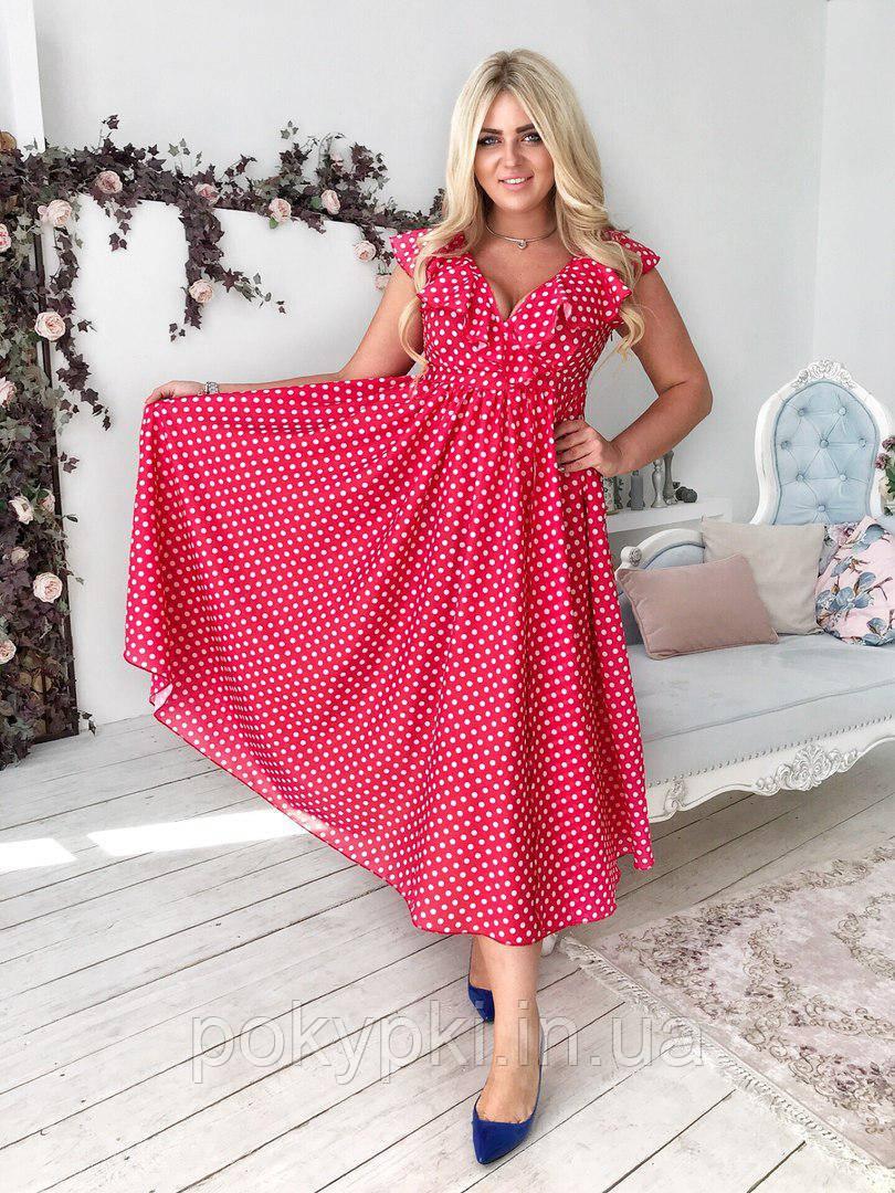 47d63333ca5 Элегантное платье женское сарафан отрезное под грудью с воланами на запах  красное в белый горошек -
