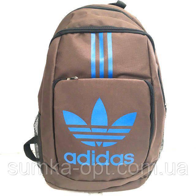 Рюкзаки спорт стиль текстиль Adidas (коричневый+синий)31*43