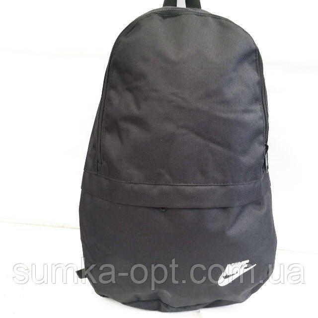 Дешевые рюкзаки спорт стиль Nike плащевка (черный)30*44