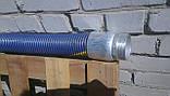 Композитный рукав для перекачки нефтепродуктов, Ду 80мм, фото 2