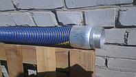 Композитный рукав для перекачки нефтепродуктов,  с концевой арматурой, Ду 80мм, 6 метров, фото 1