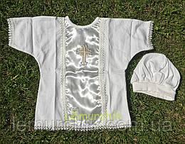 """Набор для крещения """"Словяночка"""" (рубашка на завязочках+чепчик) интерлок, молочный"""
