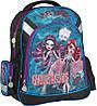 Рюкзак школьный Kite Monster High 519 (1-4 классы)