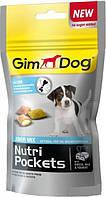 Витамины для щенков GimDog Gimborn (ДжимДог Джимборн) Nutri Pockets снеки, 45 г