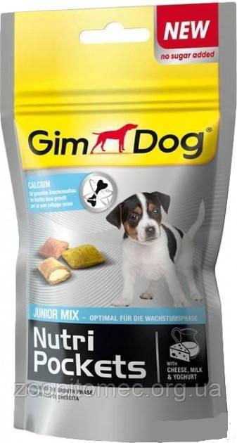 Витамины для щенков GimDog Gimborn (ДжимДог Джимборн)Киев
