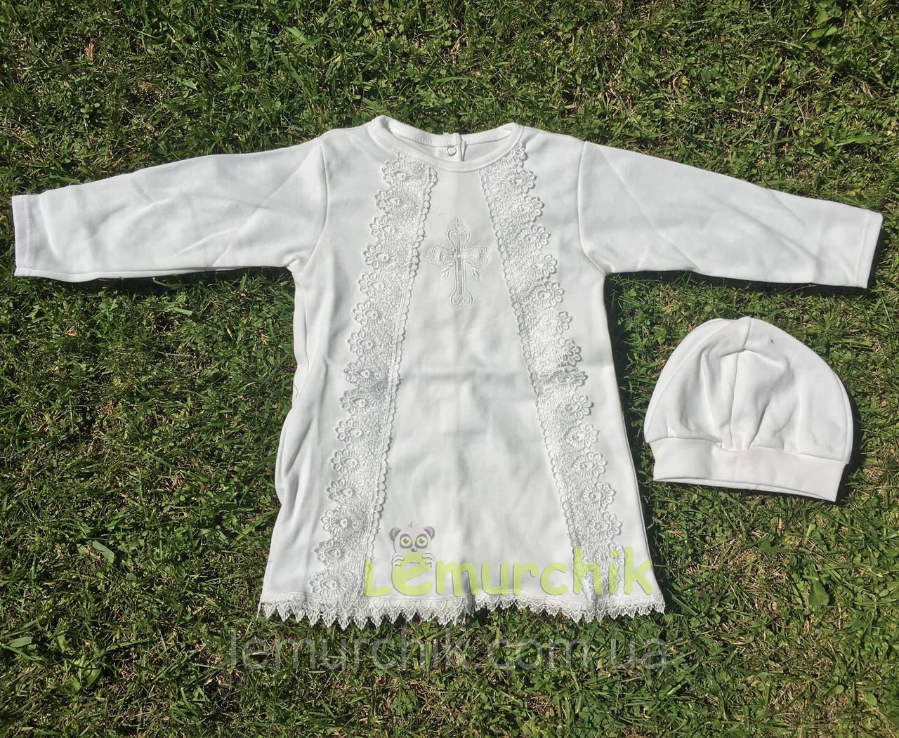 """Набор для крещения """"Кружева"""" (рубашка на кнопочках+чепчик) интерлок, молочный"""
