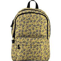 Рюкзак школьный GoPack GO18-117M-2