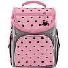Рюкзак школьный каркасный Gopack GO18-5001S-5-1301