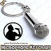 """Брелок Мікрофон - """"Microphone Keychain"""" + подарункова упаковка"""