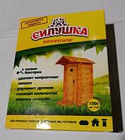 Биопрепарат Силушка для уличных туалетов, выгребных ям и септиков, 100 гр., фото 1