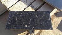 Плитка из лабрадорита Volga Blue