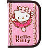 Пенал Kite Hello Kitty HK18-621-1